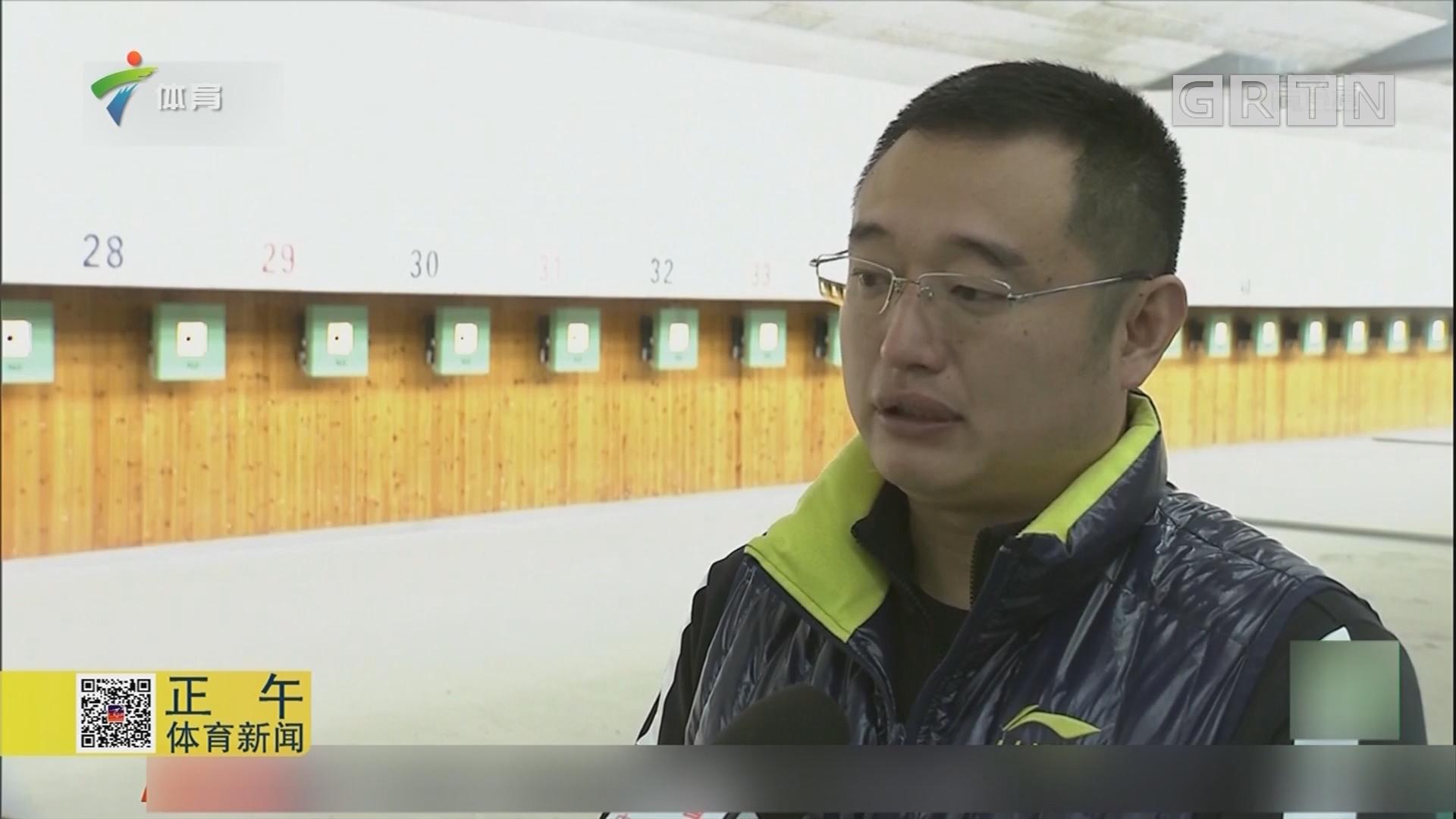 谭宗亮准备重返射击国家队
