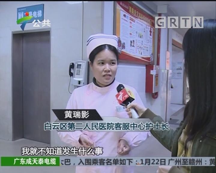 孕妇厕所突然分娩 医护人员保平安
