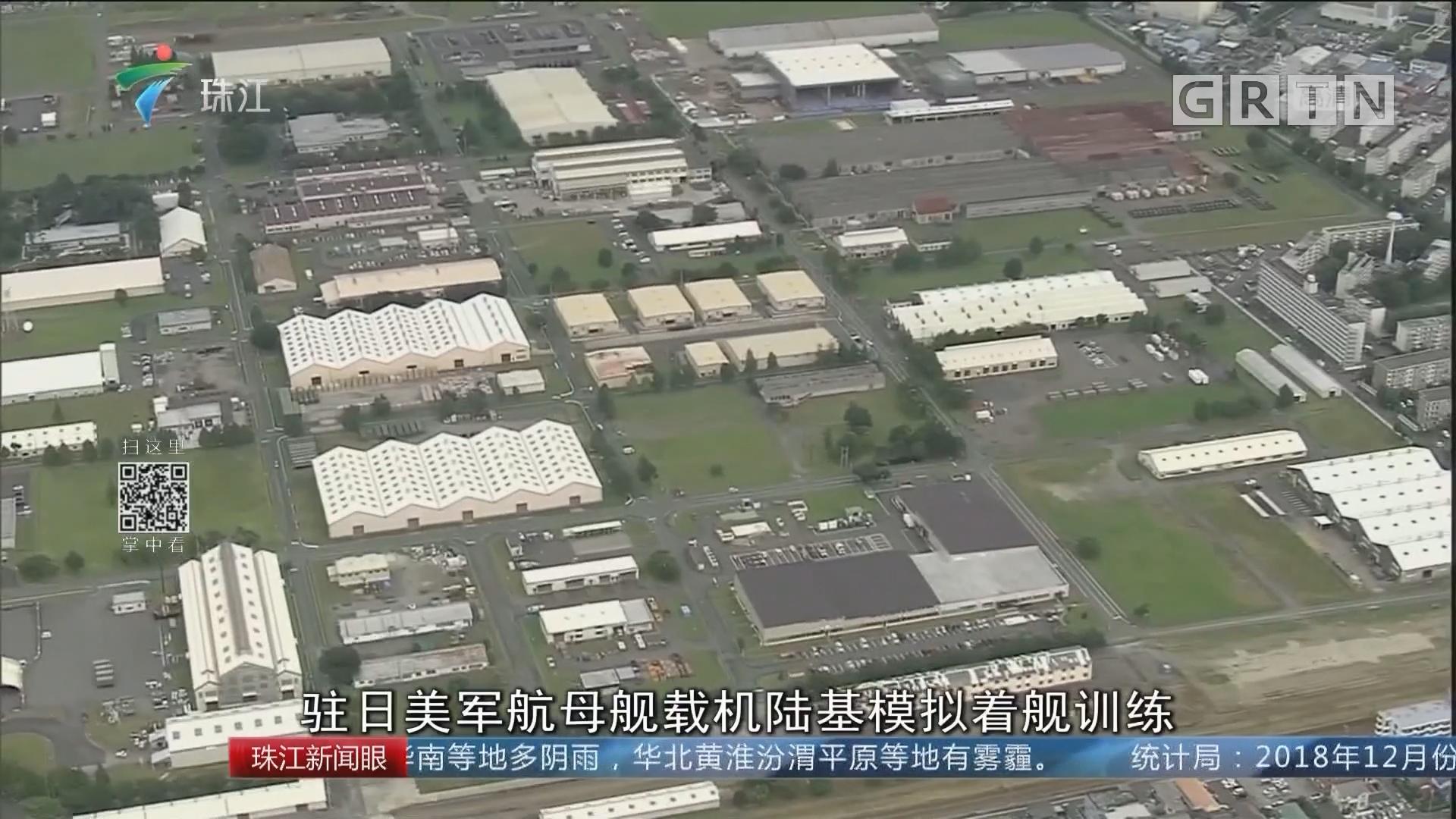 日本计划购岛建立自卫队