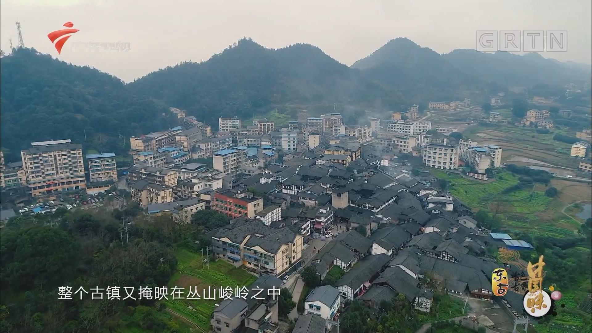 [HD][2019-01-26]古色古香中国味:重庆丰盛古镇