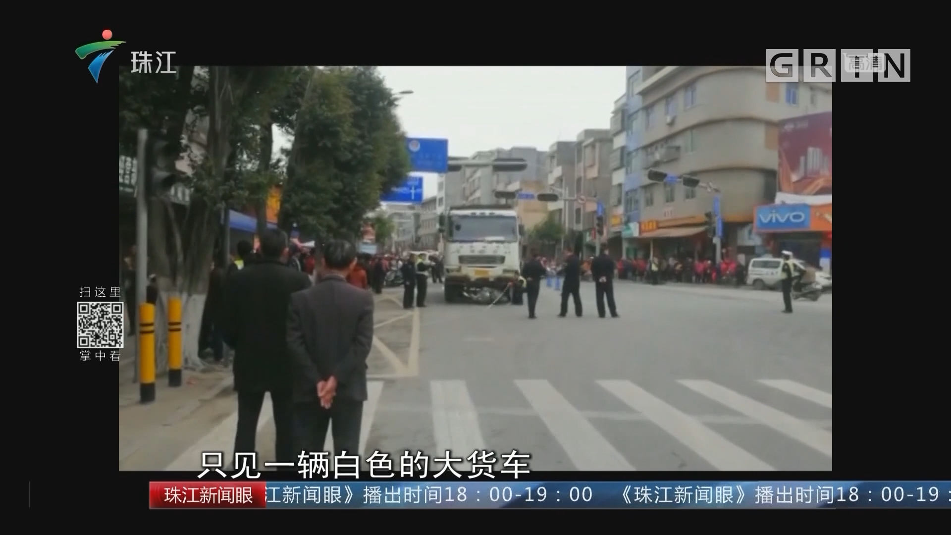 丰顺:大货车和摩托车碰撞酿事故
