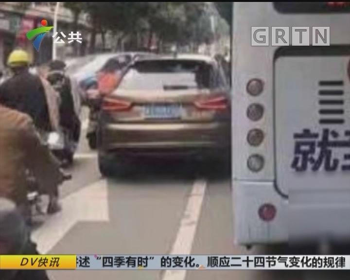 网曝:司机违规剐蹭 事后口出狂言