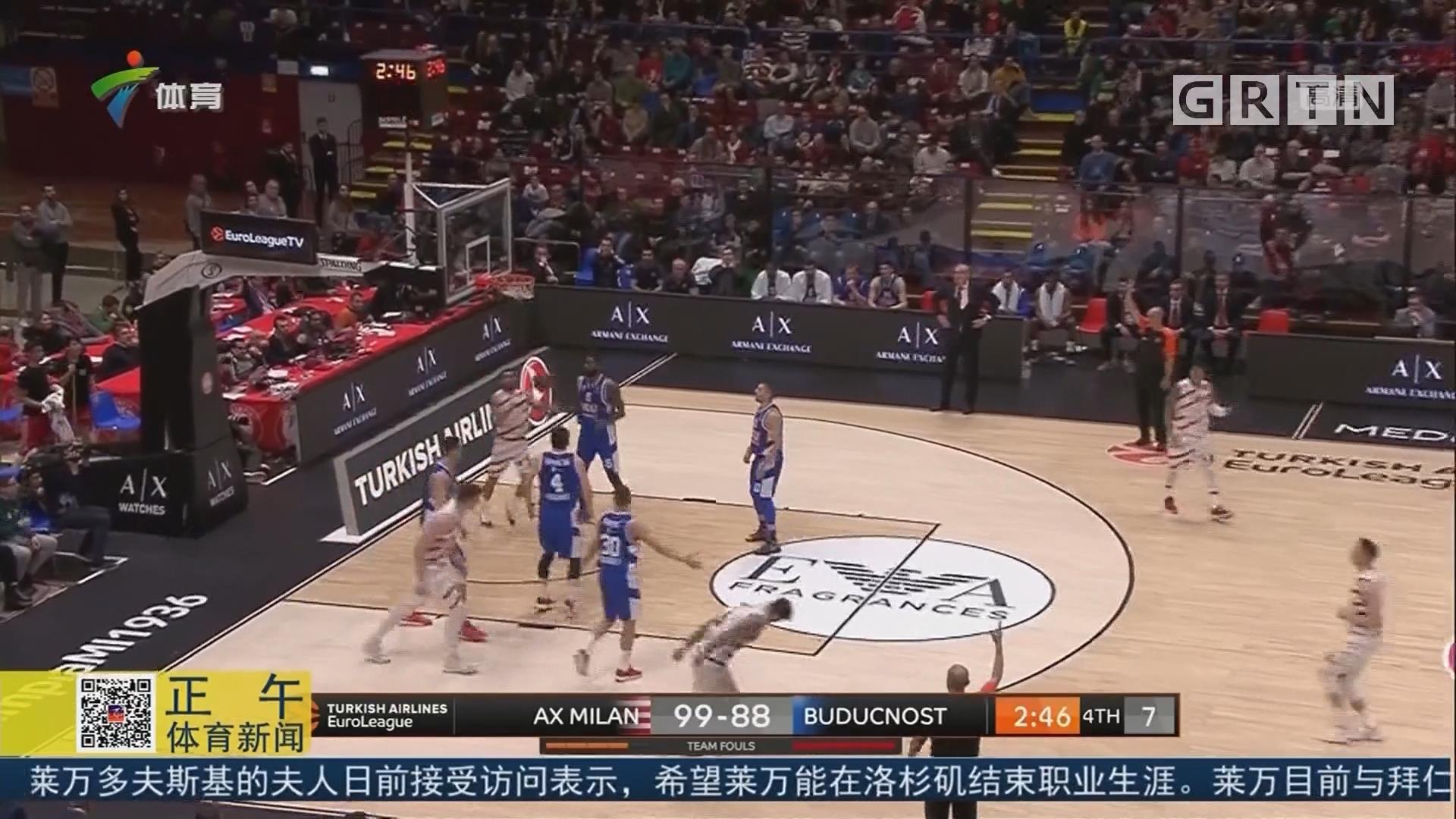 欧冠篮球:多点开花 米兰阿玛尼大胜布杜克诺斯特
