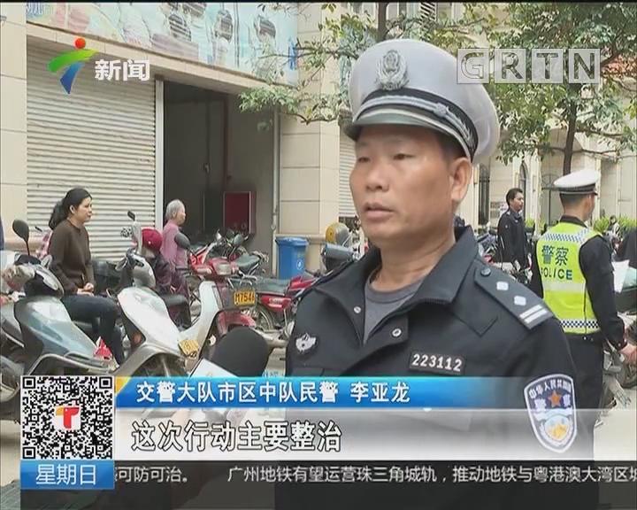"""茂名化州:大批""""僵尸车""""和报废摩托车被清理"""