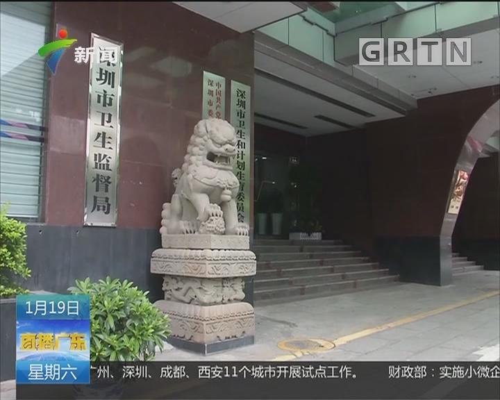 深圳:人大代表建议全面禁止吸食电子烟