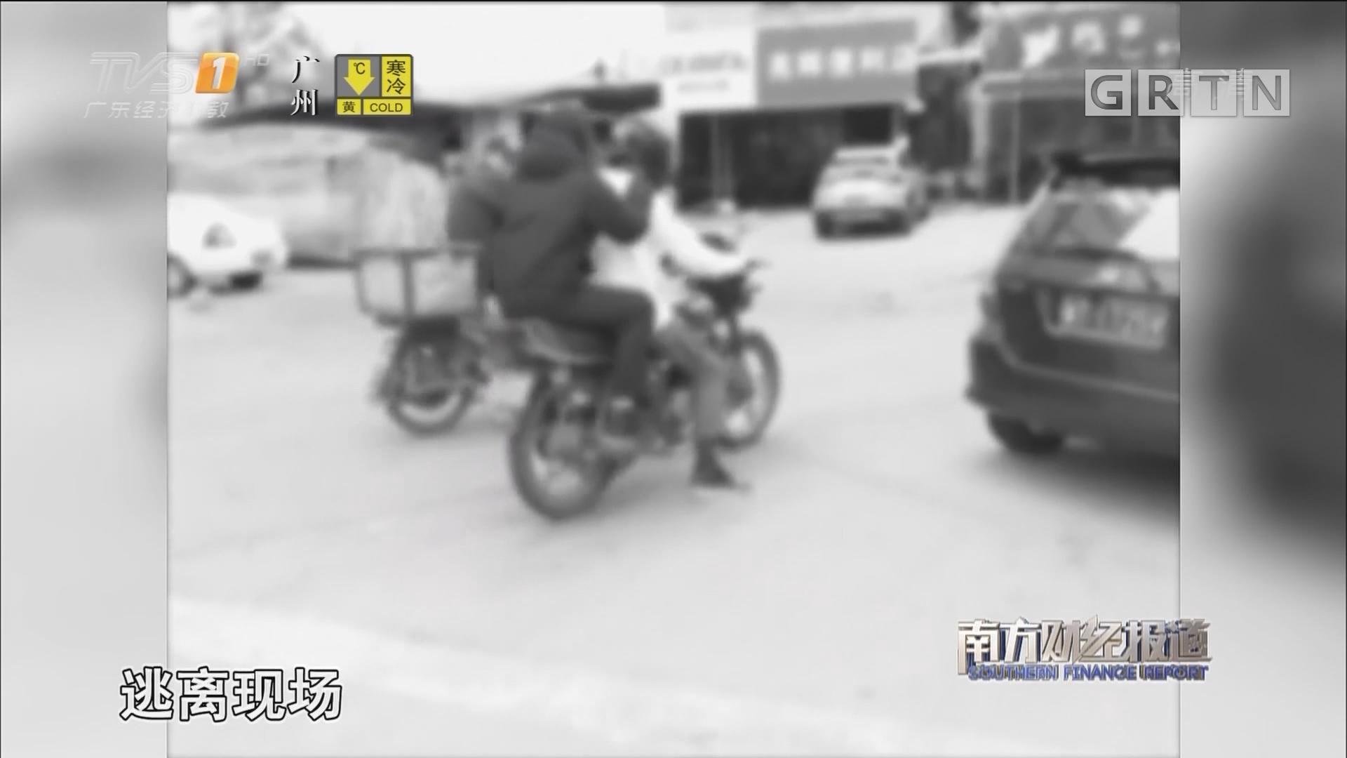 中山:雌雄大盗慌不择路 开车逃跑掉河中