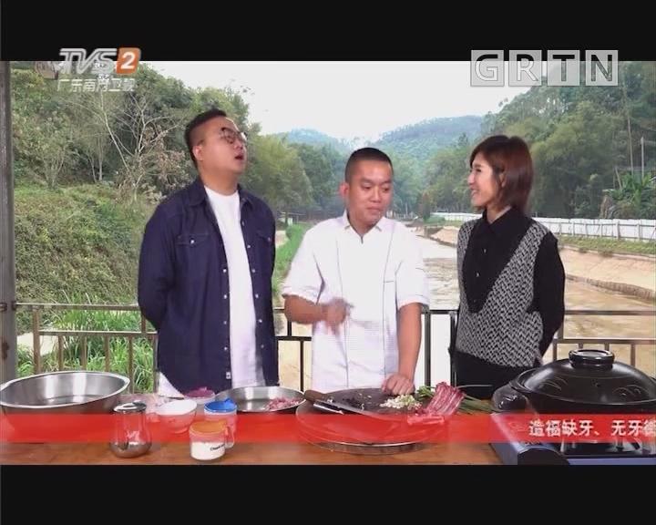 何首乌煲猪骨汤