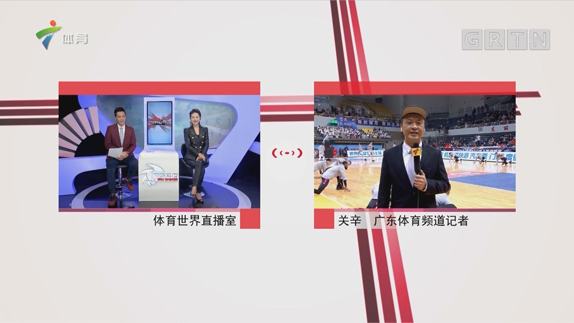 记者连线:广东东莞银行vs天津