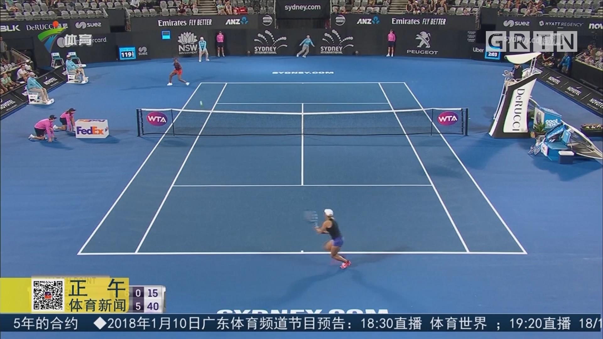 悉尼国际赛 斯蒂文斯不敌普汀塞娃 止步16强