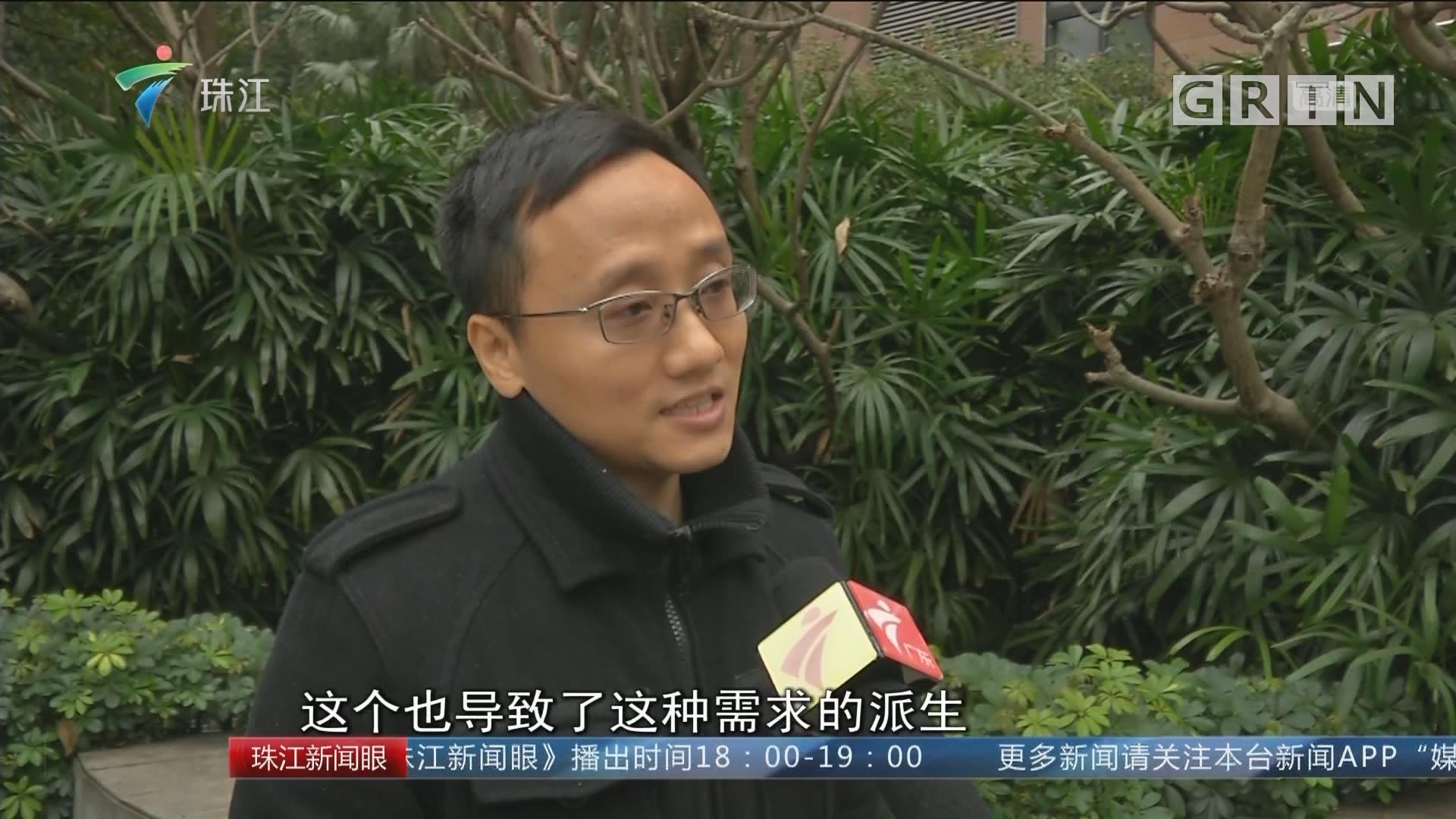 杭州:房贷还到80岁?
