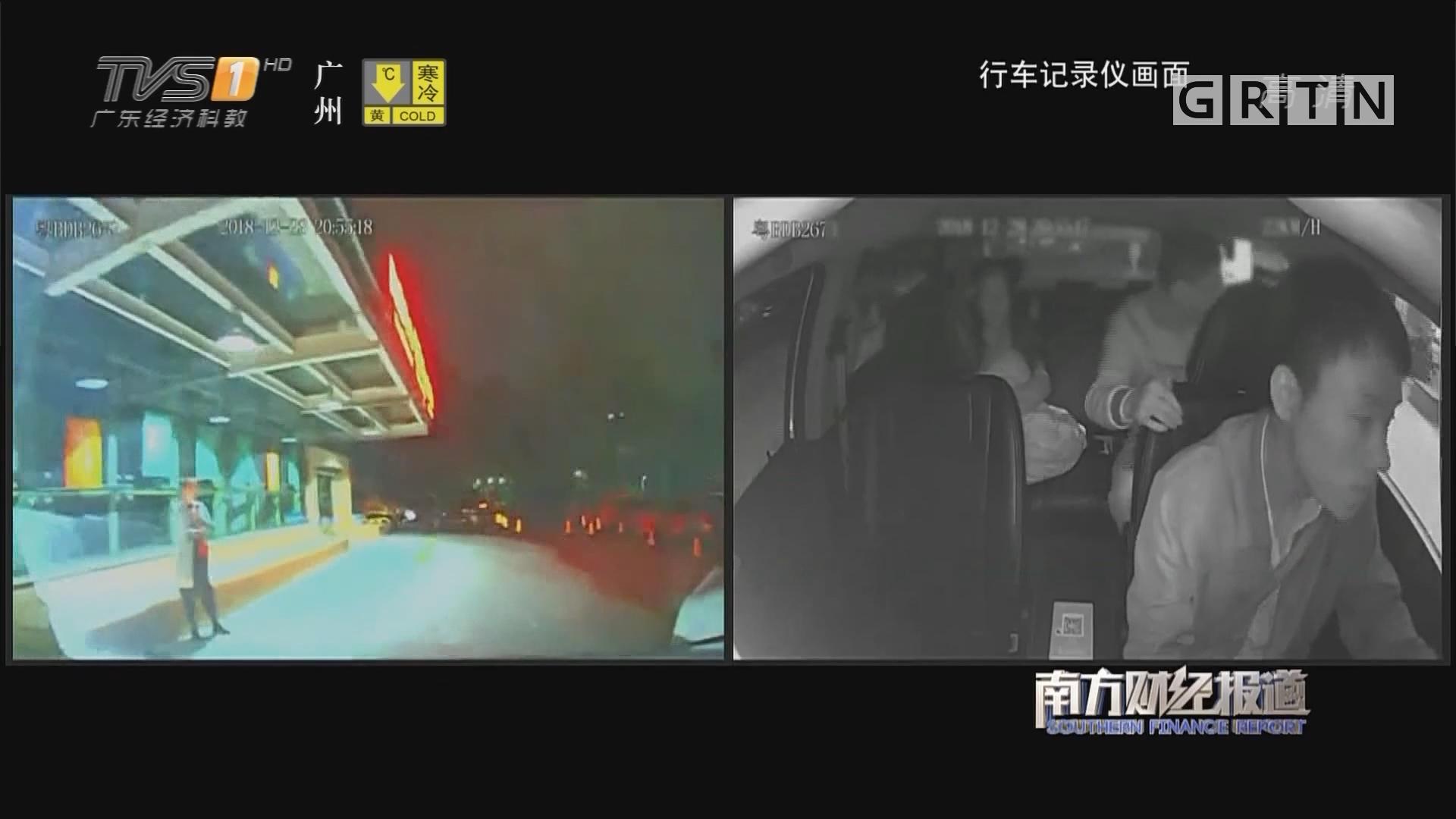 深圳:路遇急病乘客 的哥连闯红灯送医