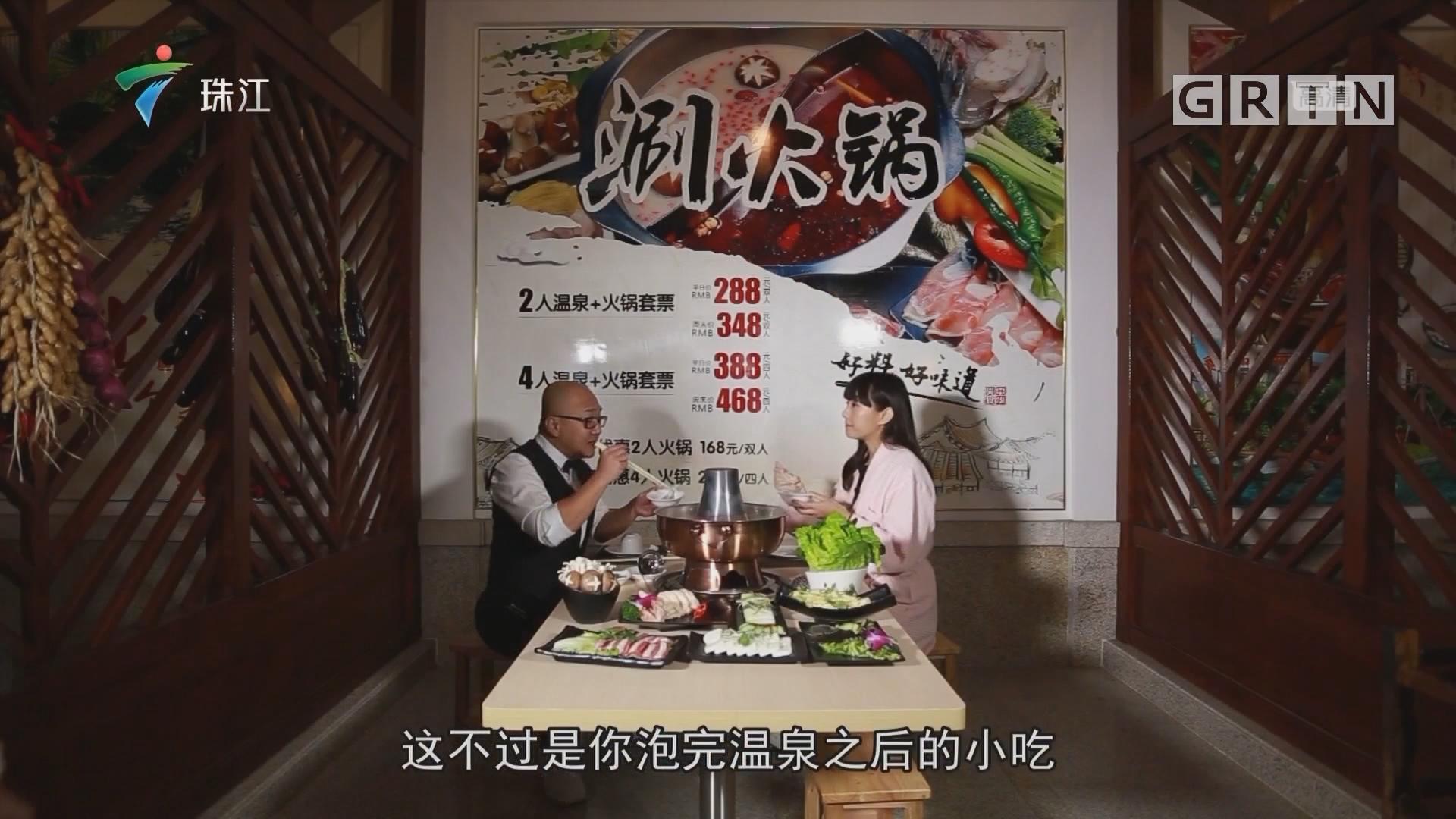 [HD][2019-01-04]全民叹世界:全球旅游大赏
