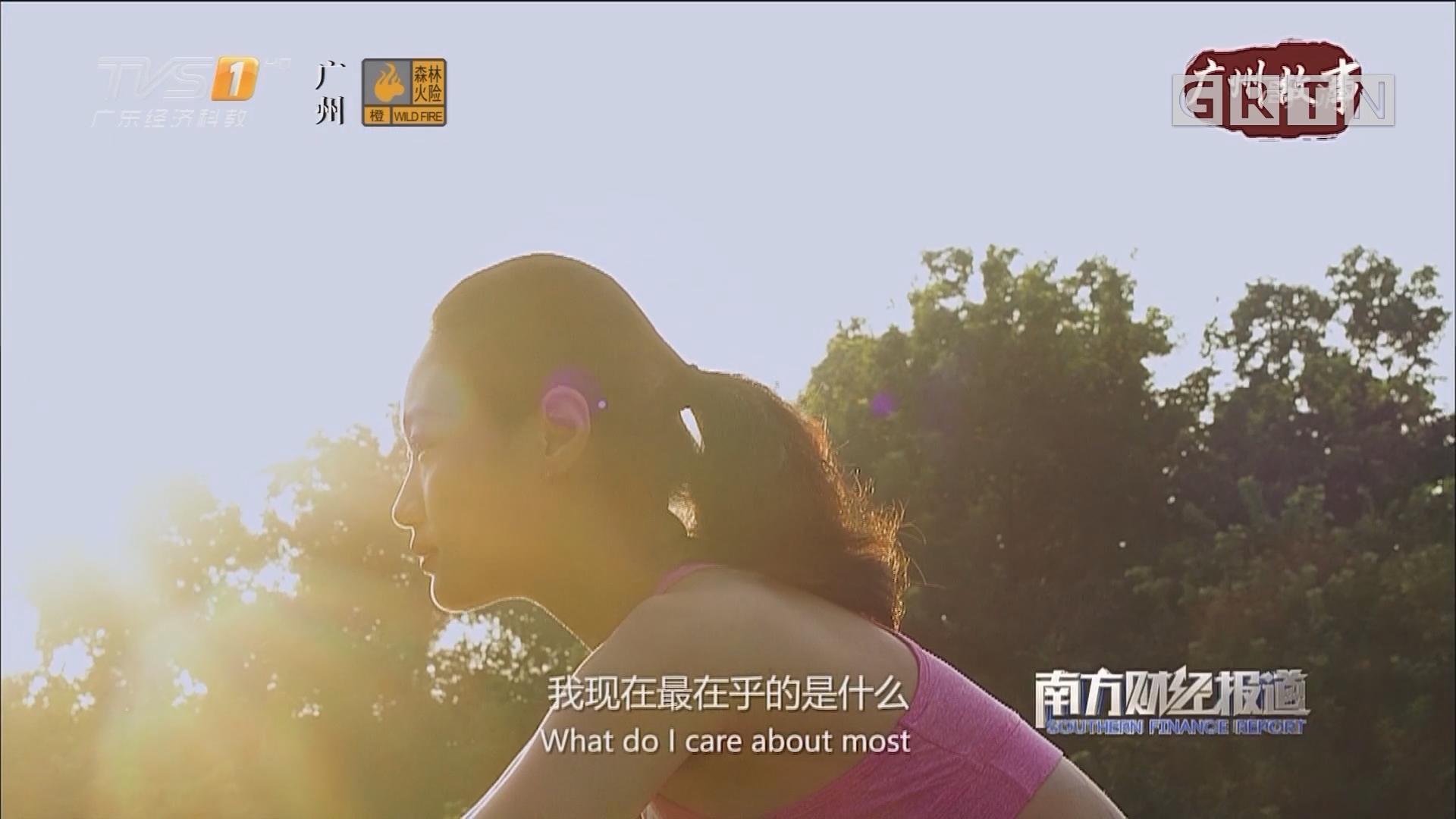 """广州故事""""每一个人在这个城市都拥有自己的一个舞台"""""""