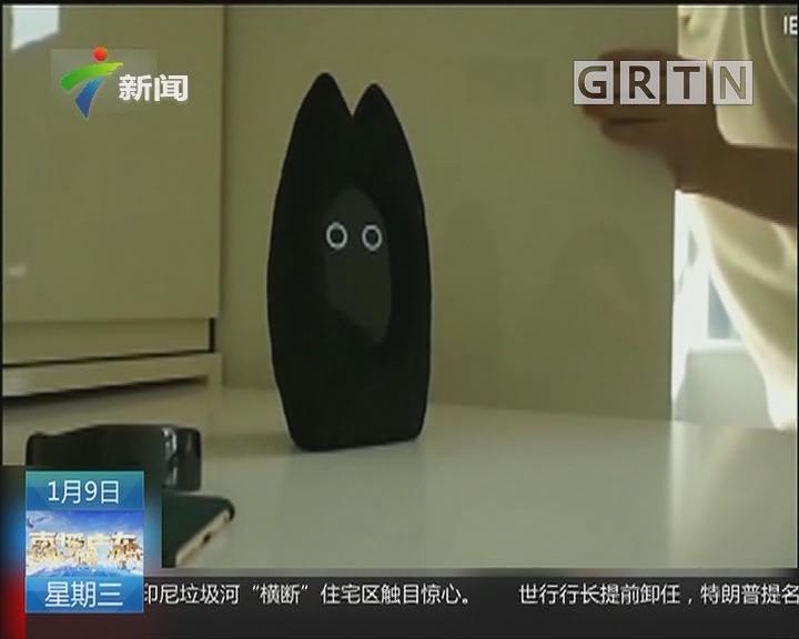 新闻链接:机器人助人类缓解孤独感