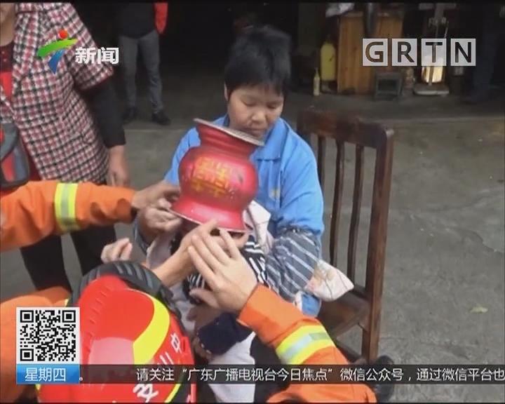 中山:熊孩子痰盂当帽头被卡