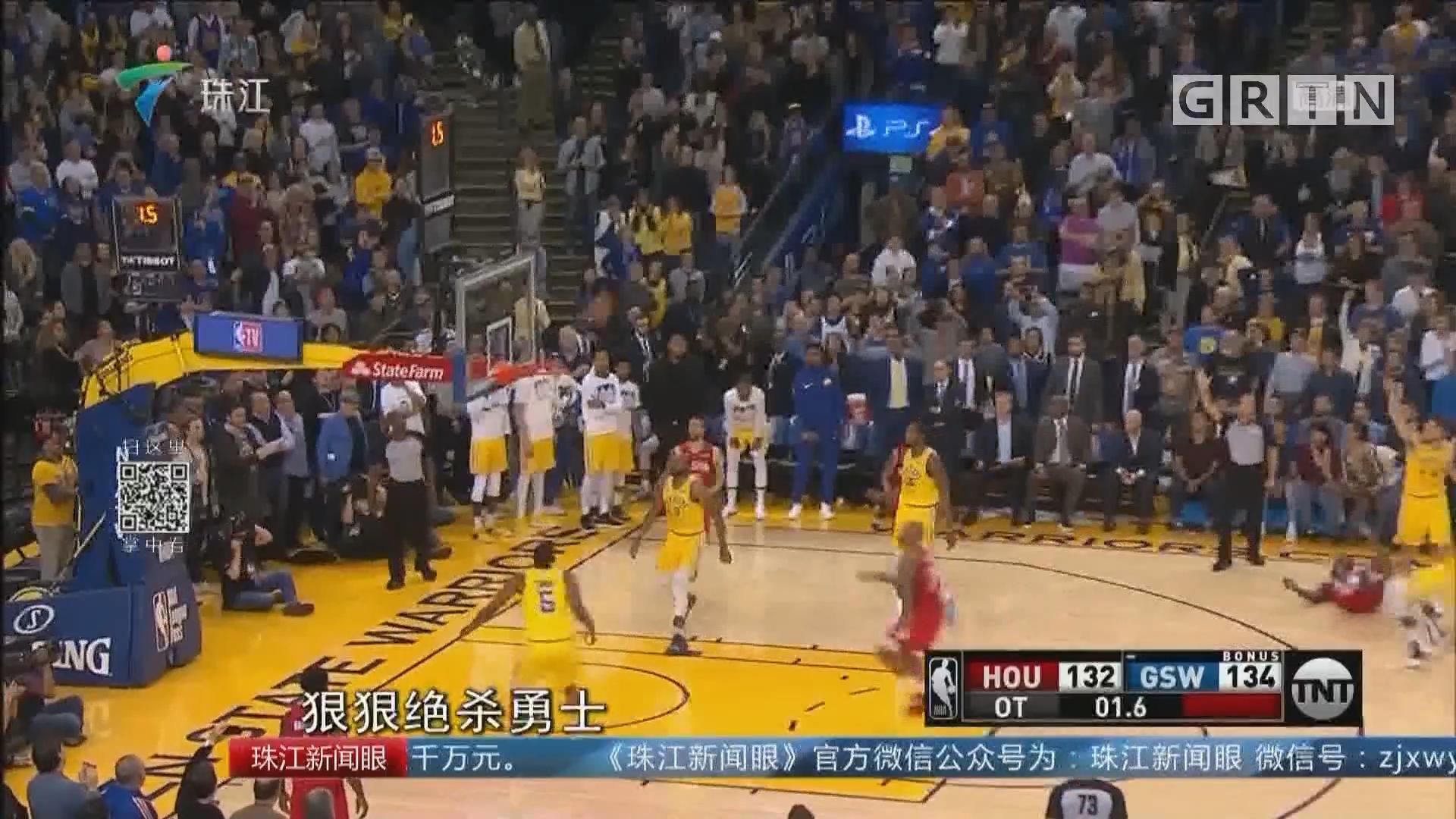 NBA:火箭20分逆转勇士豪6连胜