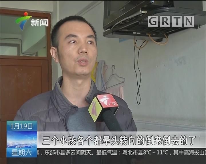 揭阳普宁:氢气球爆炸致三名儿童受伤