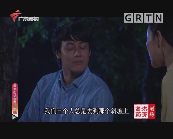 [2019-01-13]高第街记事:晒月光