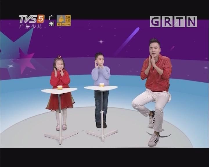 [2019-01-26]小桂英语