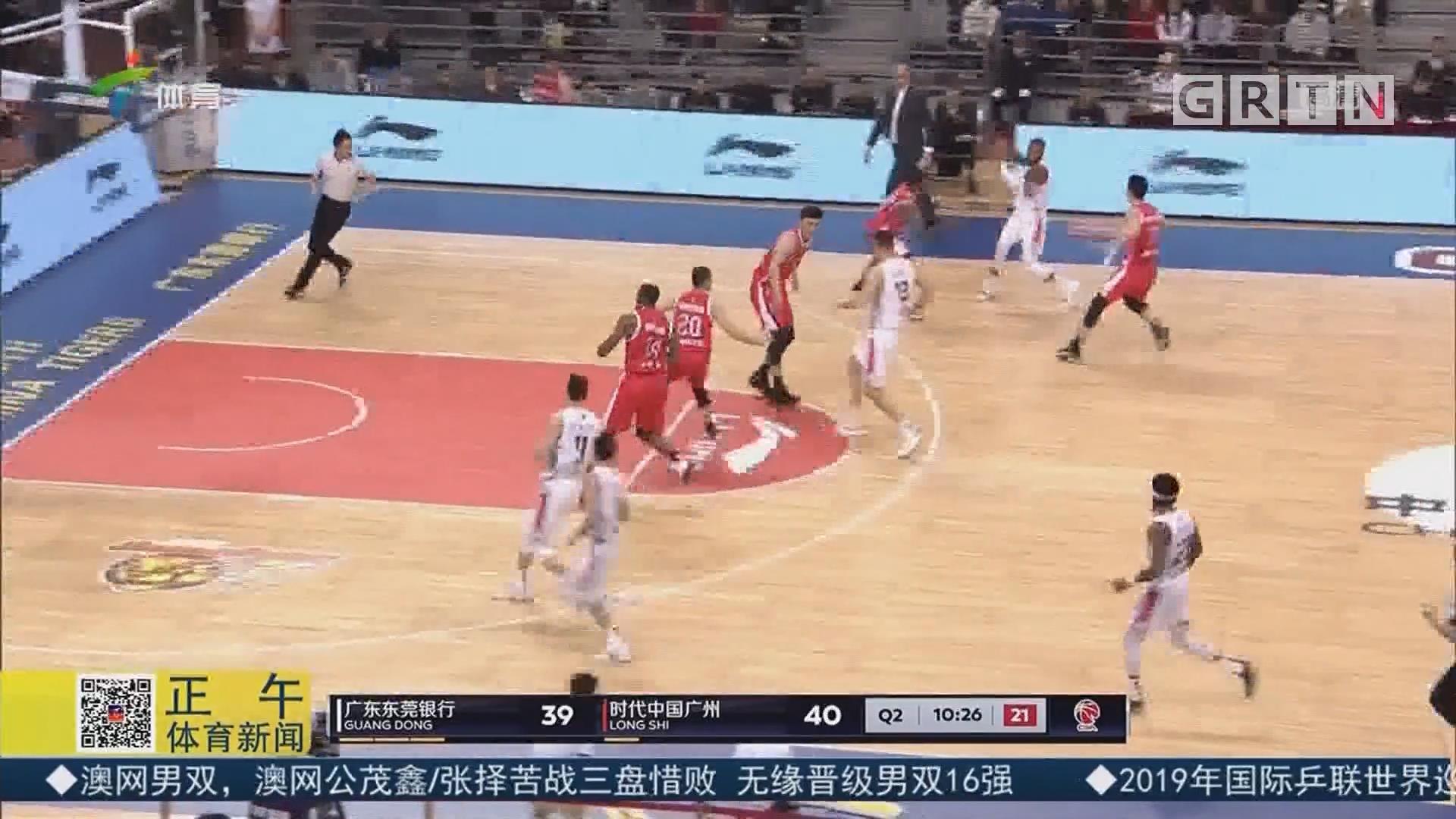 广东德比 双外援合砍56分 广东战胜广州