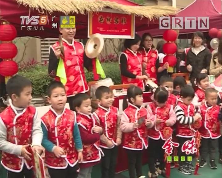 [2019-01-22]南方小记者:佛山童畅幼儿园开展迎新年庙会