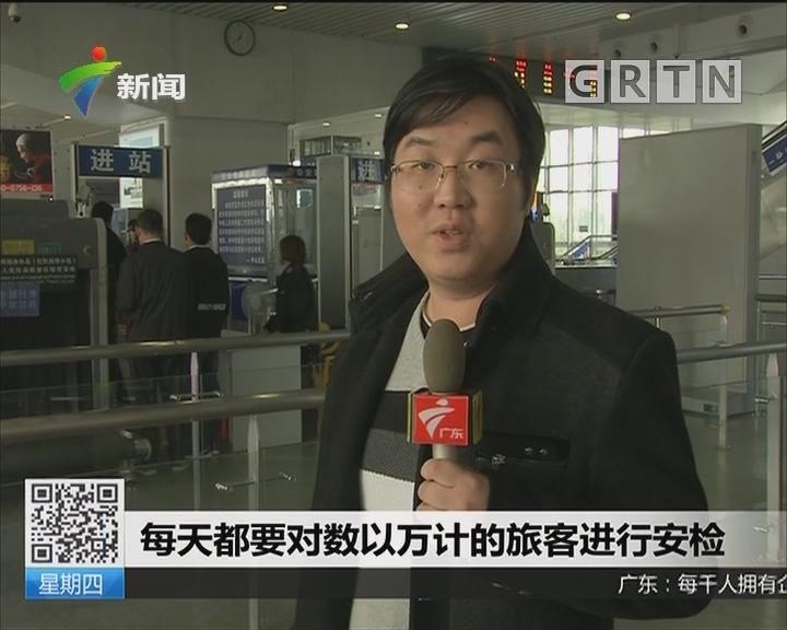 中山北站:生怕行李受污染 旅客竟拒绝过安检