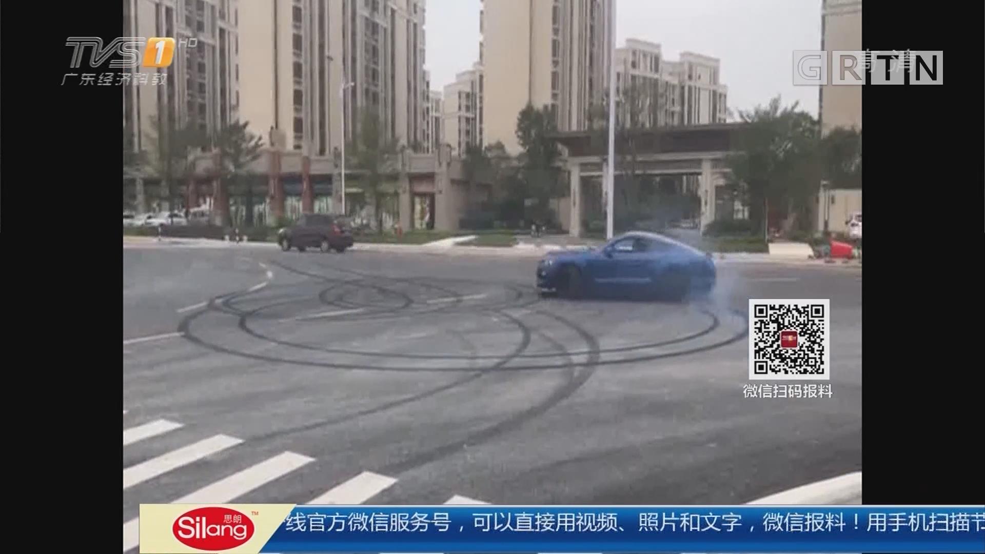 """珠海斗门:赛车""""烧胎""""扰民 交警一查很意外"""