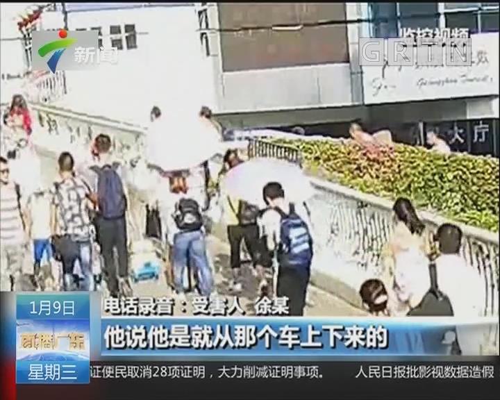 广铁警方打掉12个犯罪团伙:长期在车站聚集 实施诈骗