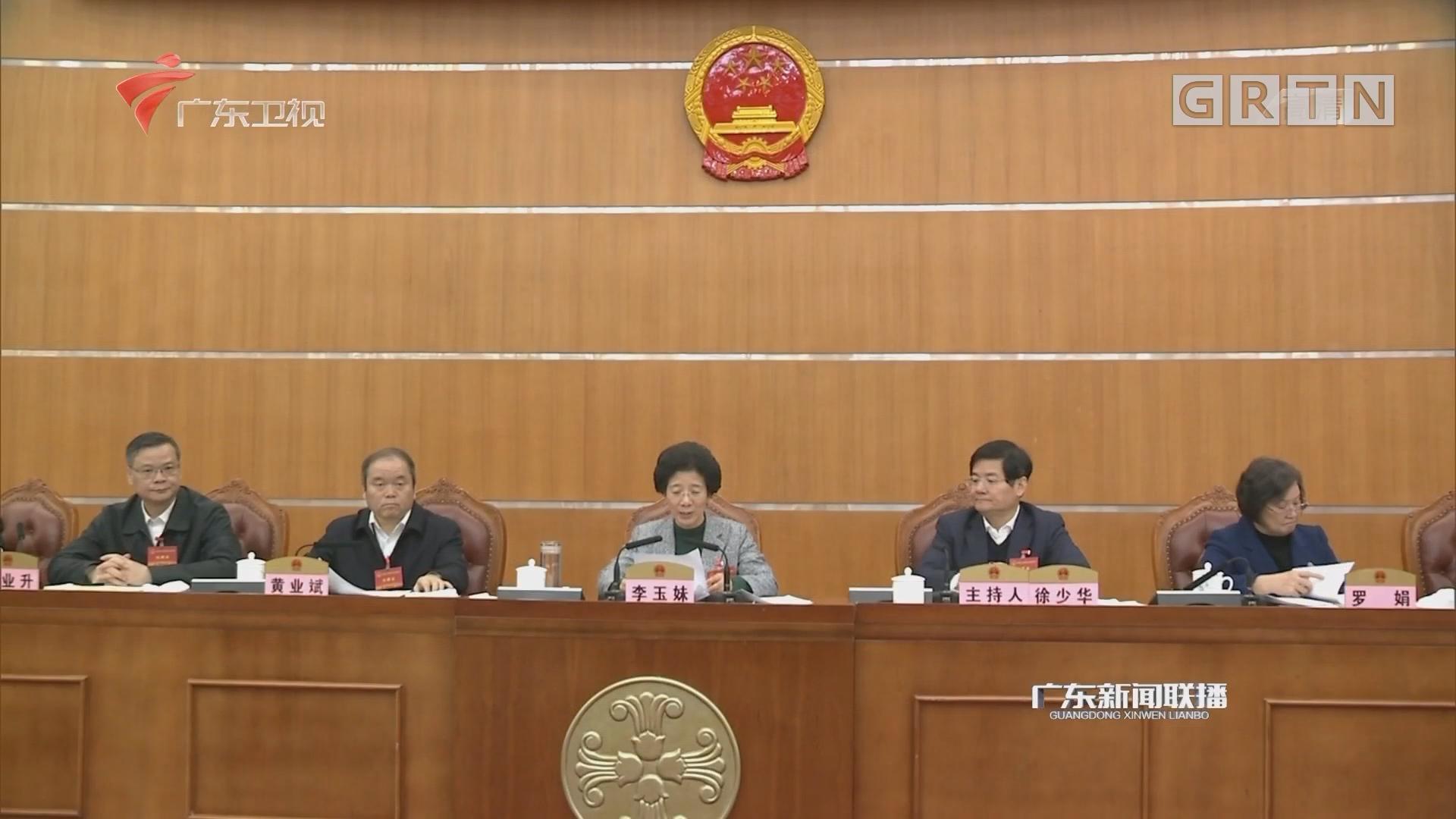 省人大常委会召开省市县人大常委会主任座谈会 研究部署2019年全省人大工作