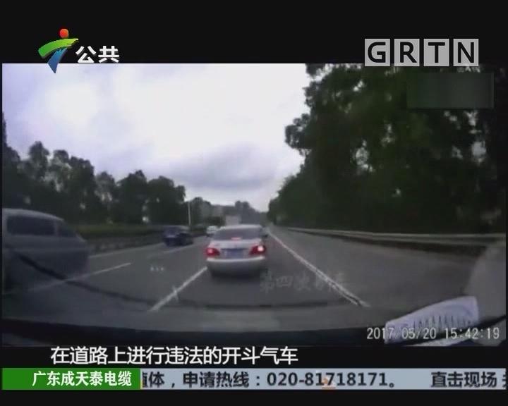 广珠西高速上现路怒症 多次逼停下车辱骂