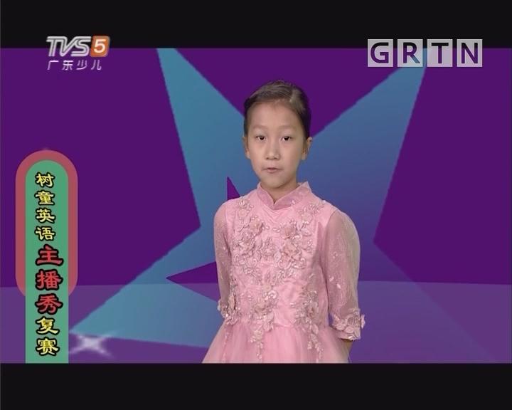 [2019-01-05]小桂英语
