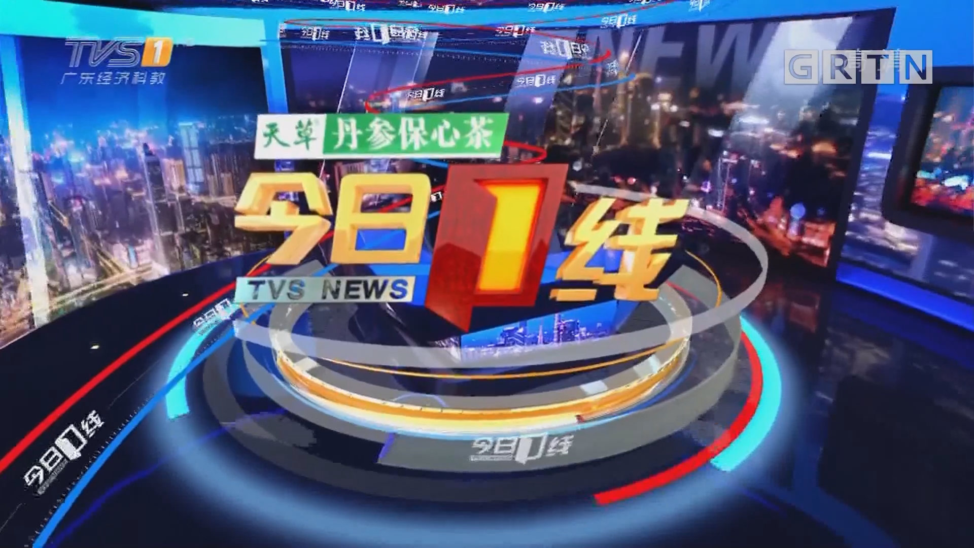 [HD][2019-01-10]今日一线:省纪委监委暗访曝光台 汕尾陆丰:大型猪场直排污水数年