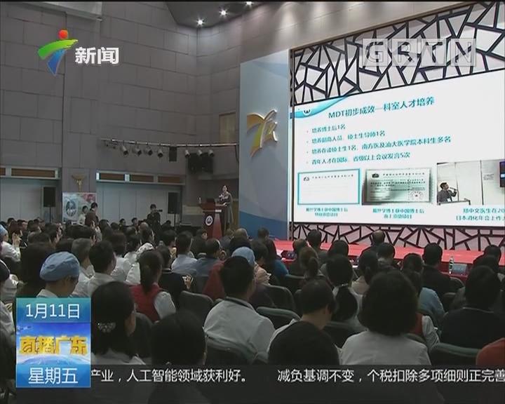 广东:多学科+互联网 患者不用路途奔波诊病更便捷精准