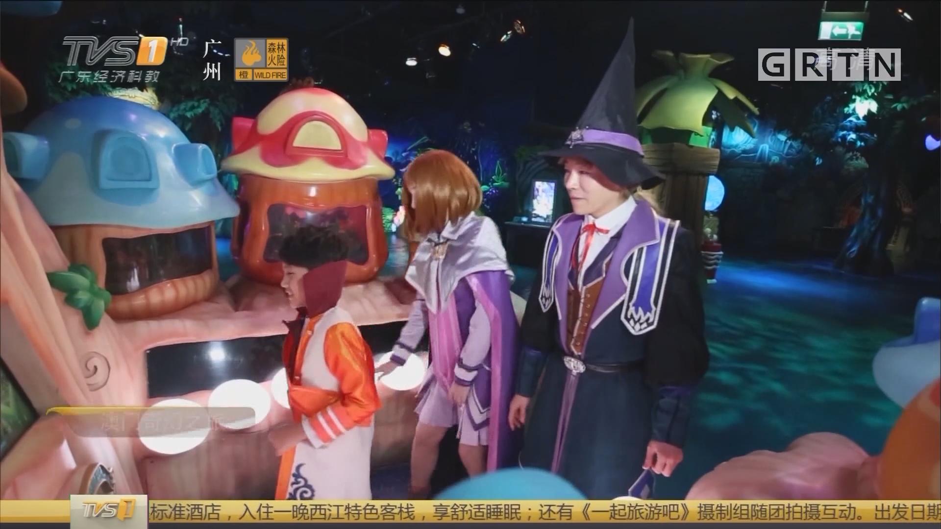 [HD][2019-01-27]一起旅游吧