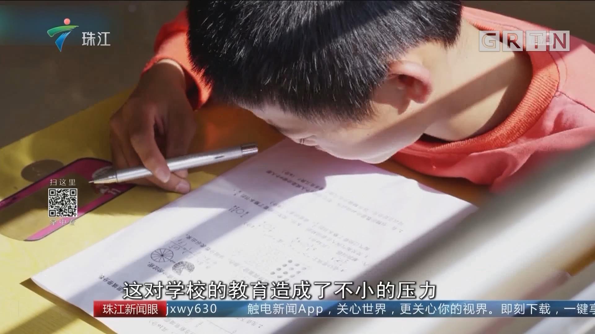 广东:六成乡村儿童成长缺乏双亲陪伴