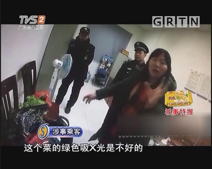 20190110搜爆点