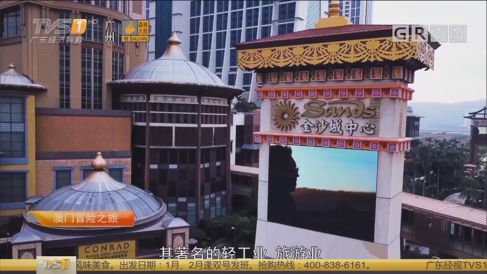 [HD][2019-01-26]一起旅游吧