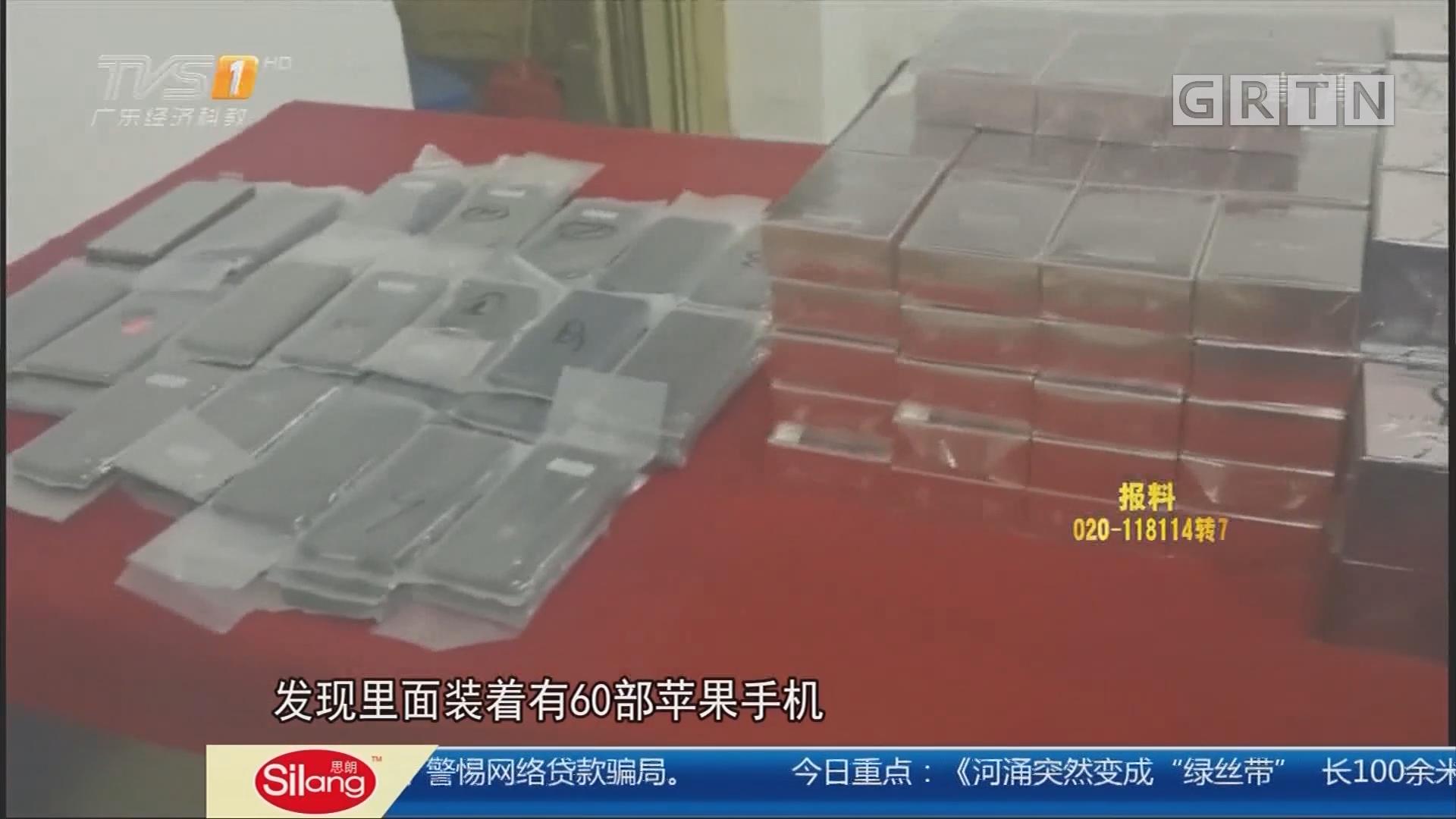 深圳:女司机趁夜入境 车上的货物能开店