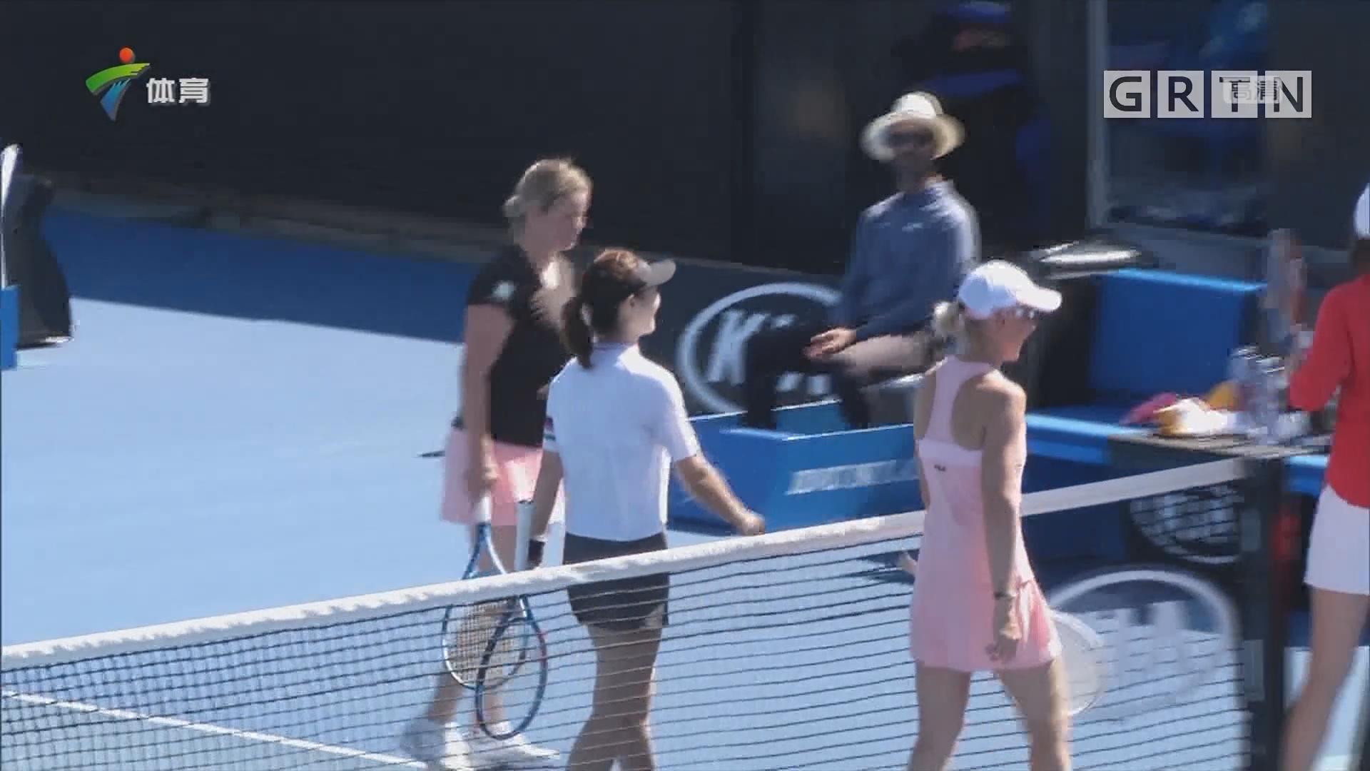 李娜重返澳网