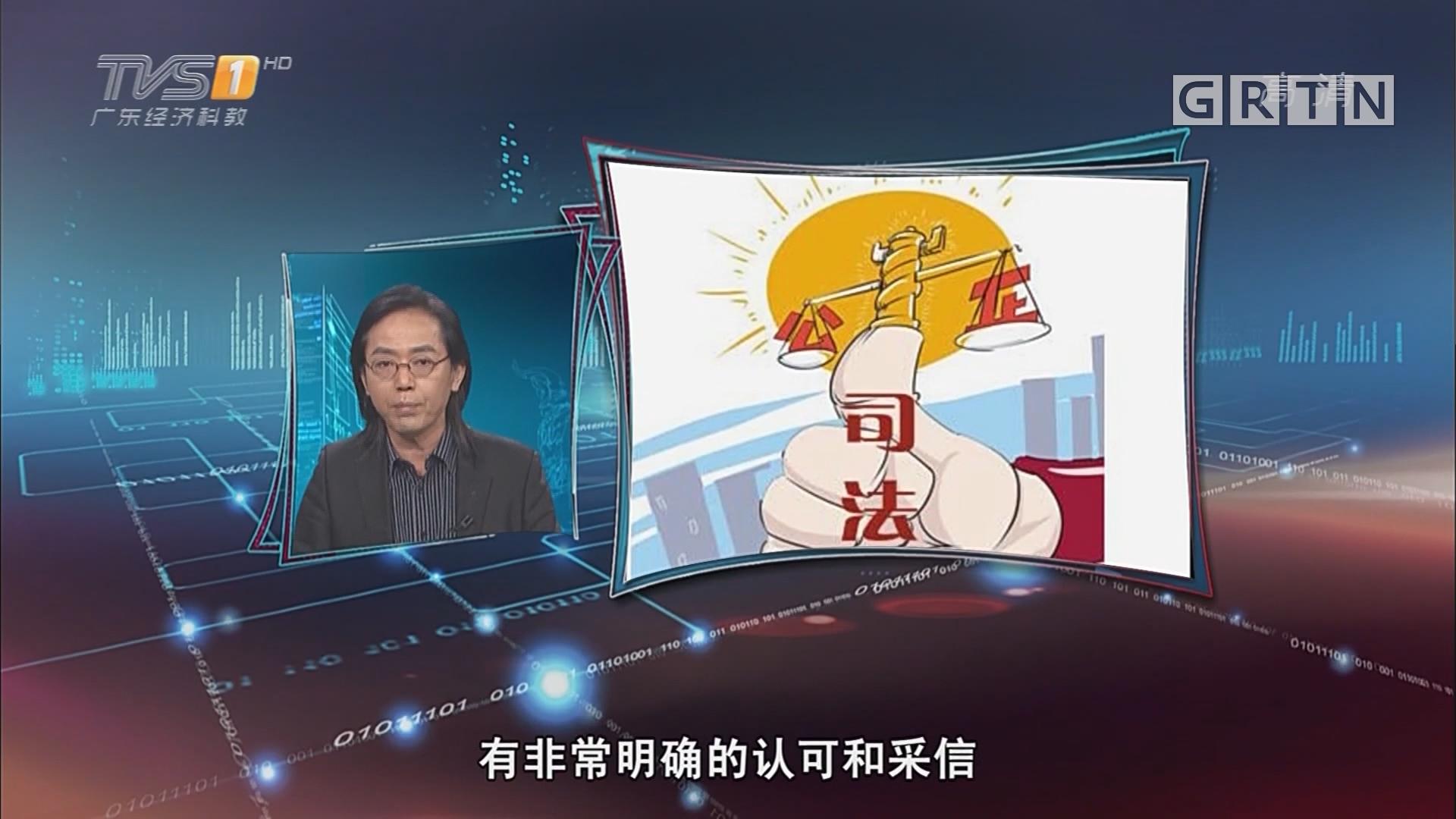 [HD][2019-01-22]马后炮:开大会为公民恢复名誉 程正义案纠错开了个好头