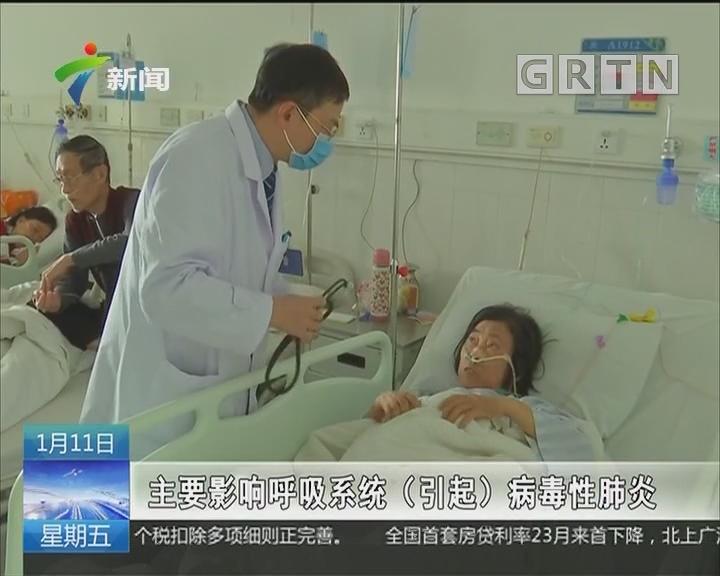 汕头:流感季袭来 预防最重要