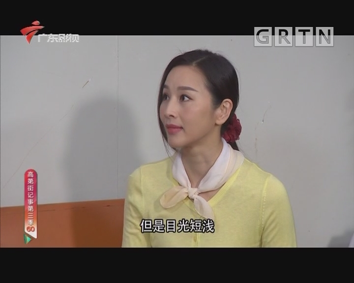 [2019-01-15]高第街记事:早餐西施