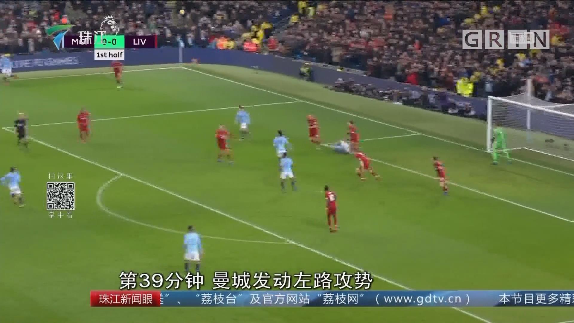 英超:曼城胜利物浦赢榜首大战