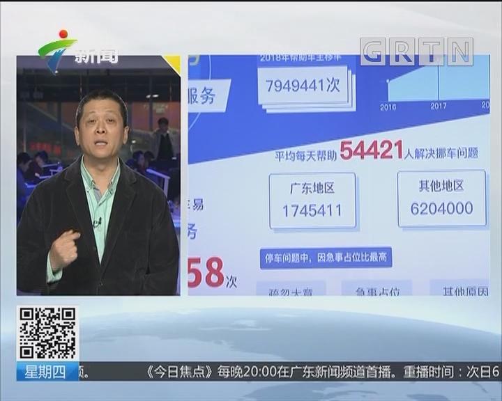 """焦点透视:儒亮""""观点"""" 互联网智能报警弥补电话报警缺陷"""