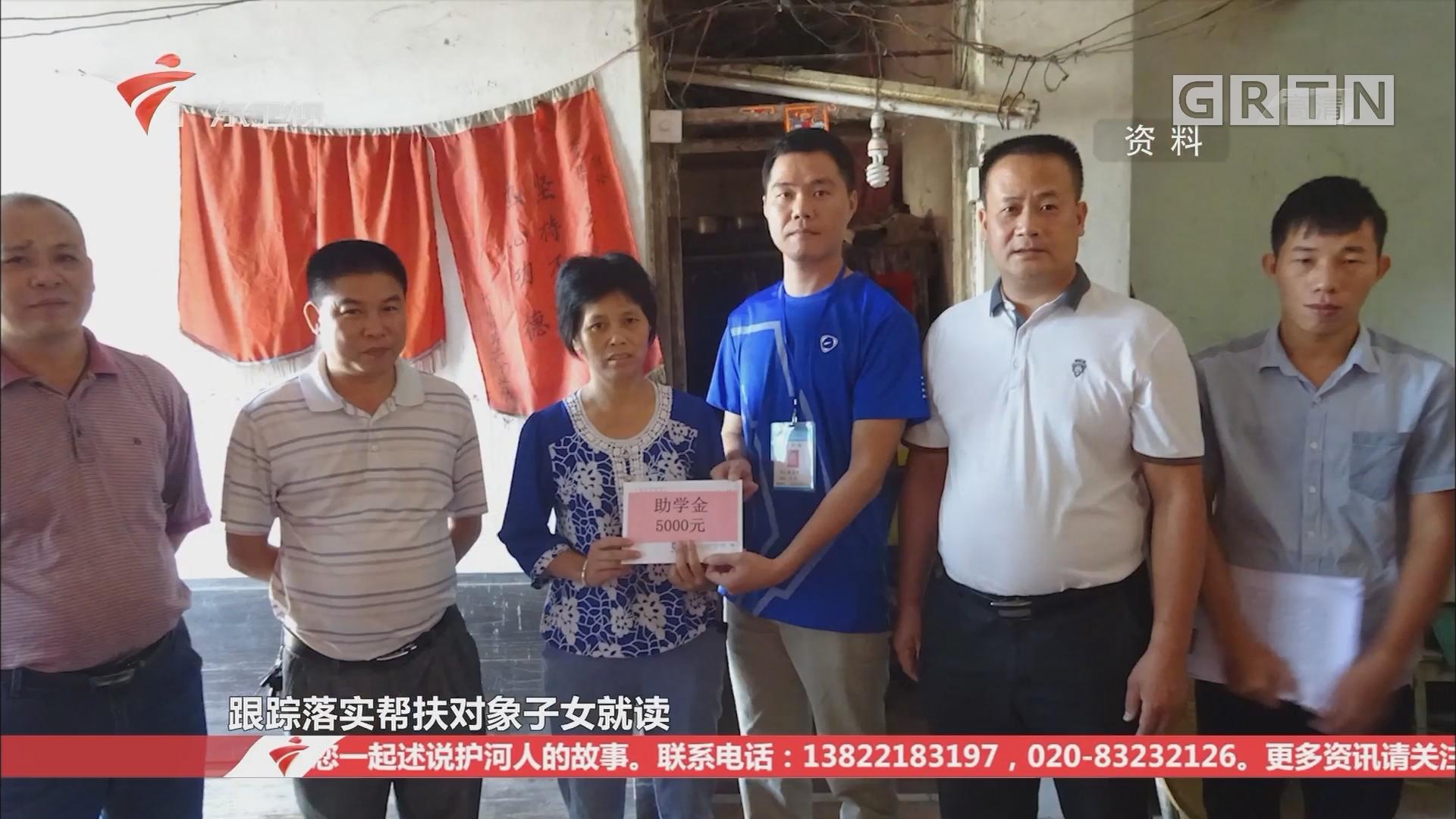 中山:党建引领 组建精准扶贫队伍