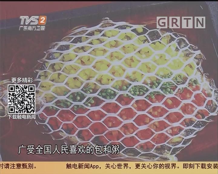 外卖大调查 外卖大数据:广州爱吃辣
