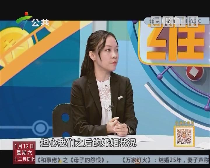 [2019-01-12]财富维他命:你应该知道的公证小知识