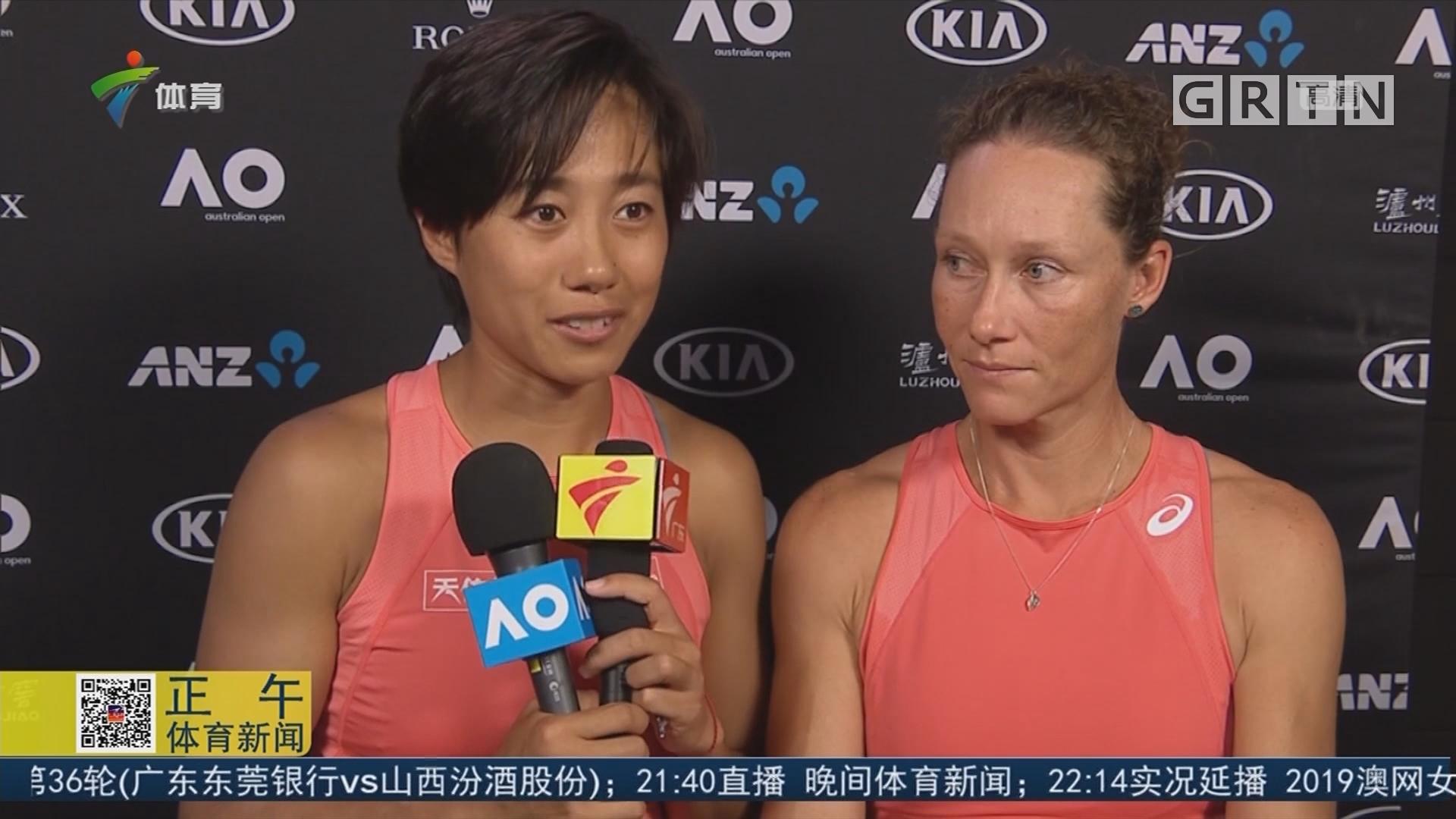 搭档斯托瑟 张帅首夺澳网女双冠军