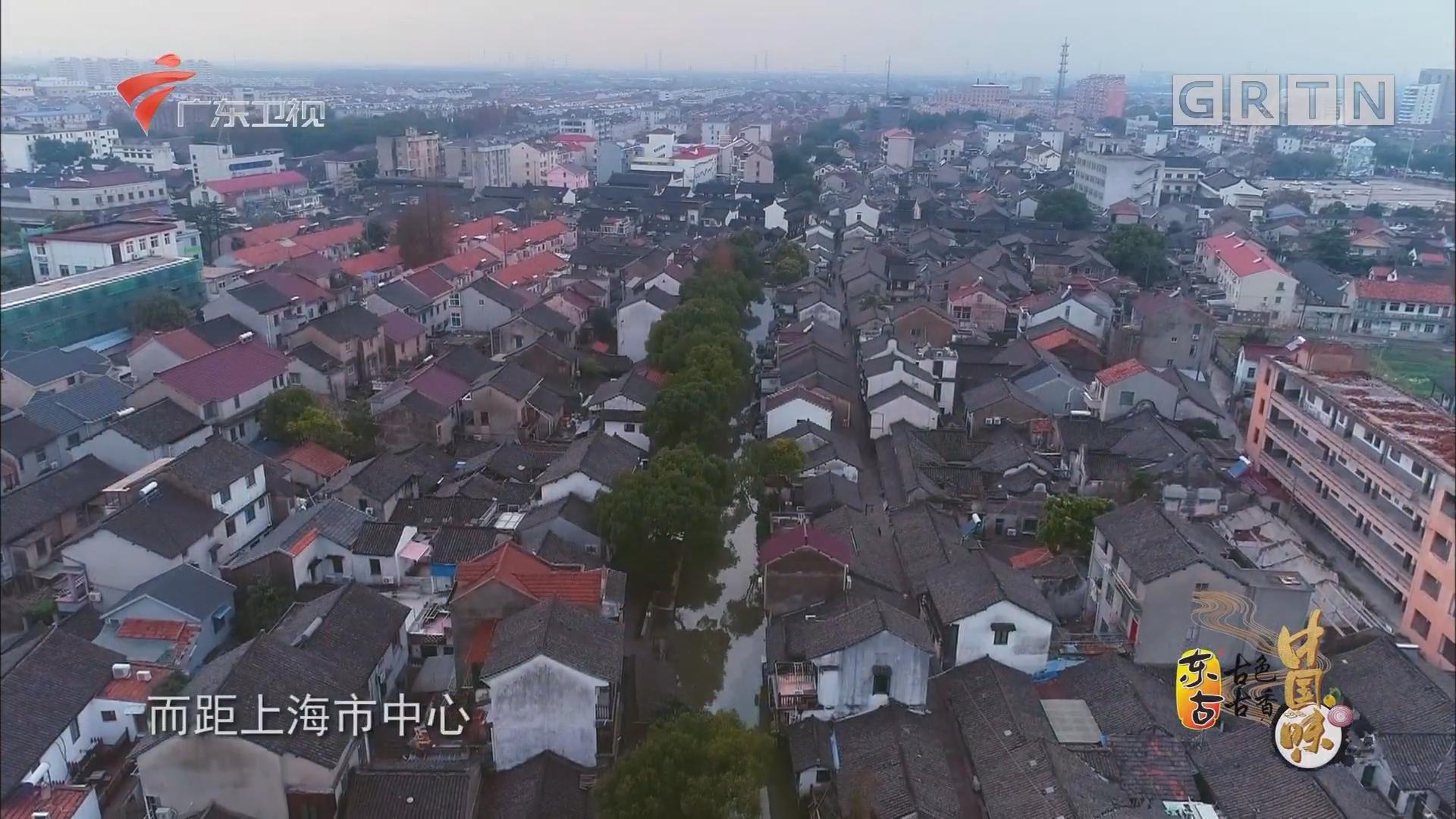[HD][2019-01-12]古色古香中国味:桃源望断