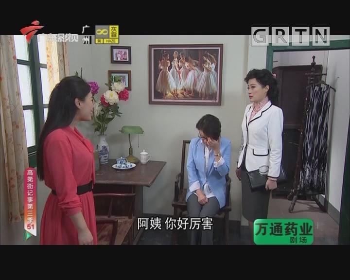 [2019-01-11]高第街记事:无心插柳